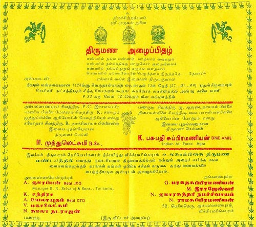 Tamil Marriage Invitation