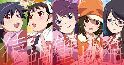 Hình ảnh Bakemonogatari
