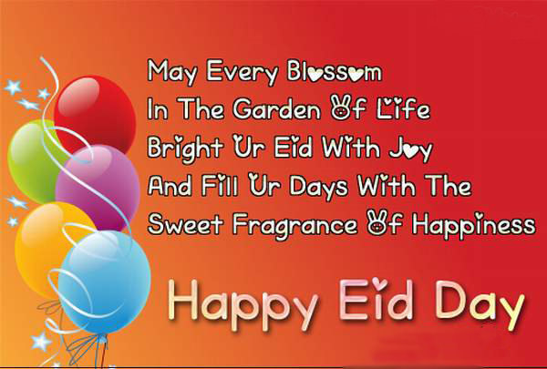 Eid Ul Adha 2017 Quotes And Eid Mubarak Quotes Hindi,English,Urdu With Images