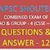 TNPSC VAO GROUP 4 ONLINE TEST 12 ஒருங்கிணைந்த குடிமைப் பணிகள் குரூப் 4 மற்றும் விஏஓ தேர்வுகளுக்கான வினா-விடை - 12