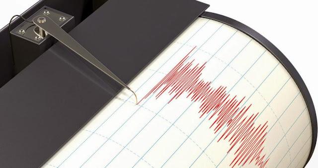 Ondas sismicas y geologia