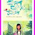 Akash Ongshoto Meghla - Paromita Ghosh Majumdar - 18+ Adult Bangla Book - আকাশ অংশত মেঘলা - পারমিতা ঘোষ মজুমদার - (প্রাপ্ত বয়স্কদের জন্য)