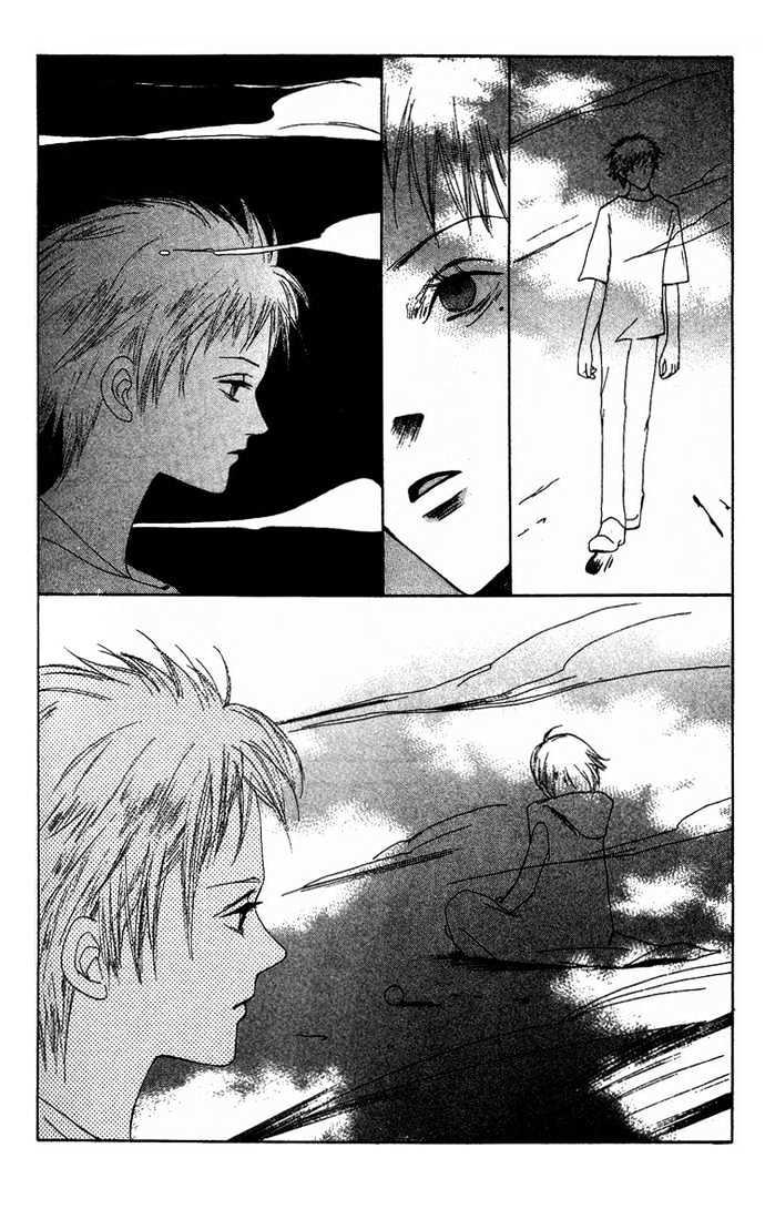 Vampire Girl - Chapter 15