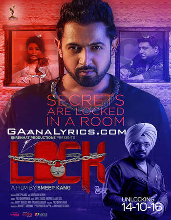 Lock 2016 Punjabi 300MB DVDScr 480p