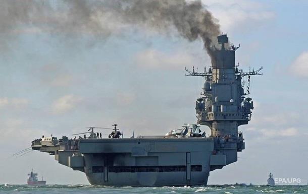 Російський флот готує ракетний удар по Алеппо