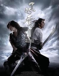 Phong Vân 2 - Nhập Ma Tử Chiến