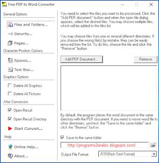 تنزيل برنامج free pdf to word converter