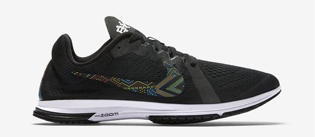 Streak 3 Nike Black History Month silhoutte