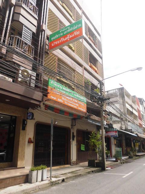tempat menarik di Objek Wisata Hatyaii Thailand