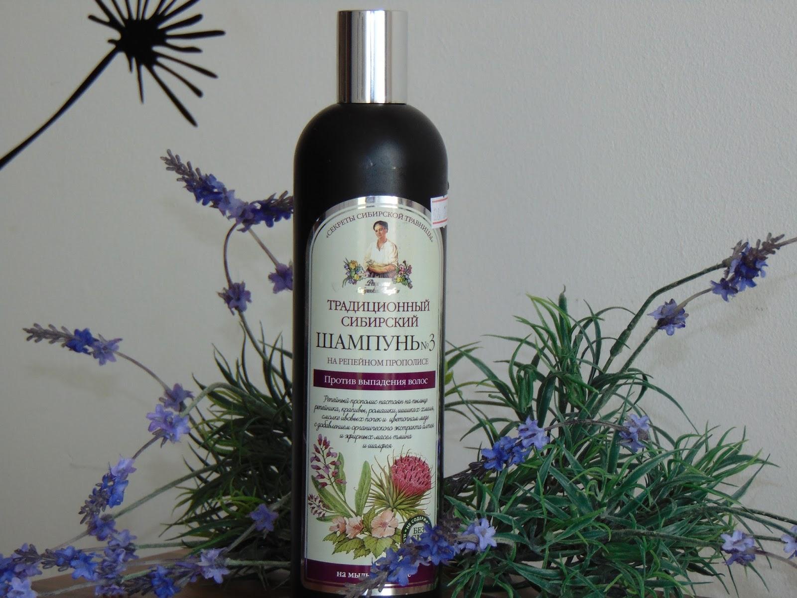 receptury babuszki agafii aktywne serum ziołowe na porost włosów
