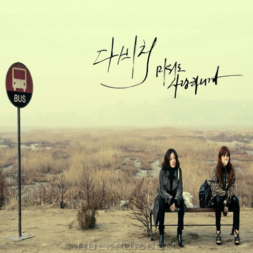 Davichi – Amaranth (FLAC + ITUNES PLUS AAC M4A)