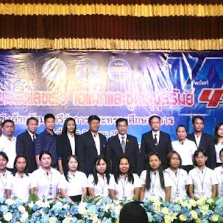 การแข่งขันสูตรคูณ คิดเลขเร็ว เอแม็ทและซูโดกุบุรีรัมย์ ครั้งที่ 4 ปี 2560