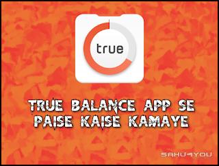 True Balance App To Earn Unlimited - Mobile Phone Se ₹10,000  Earn Kaise Kare