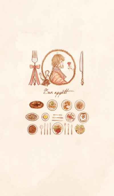 君と洋食。