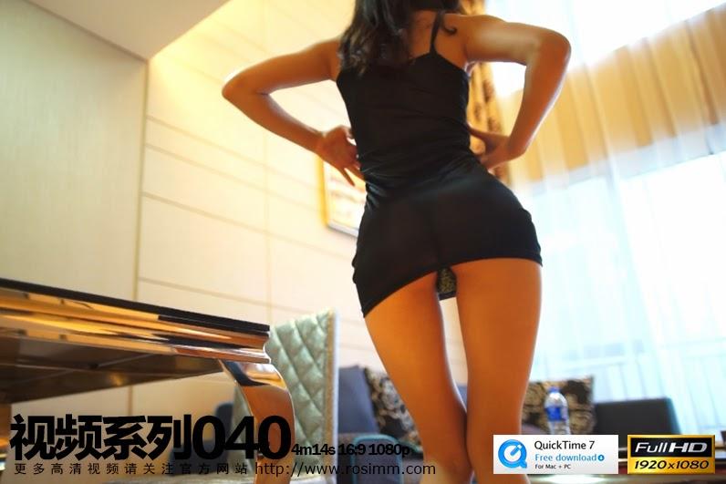 ROSI 2014-06-28 Video NO.040 07290