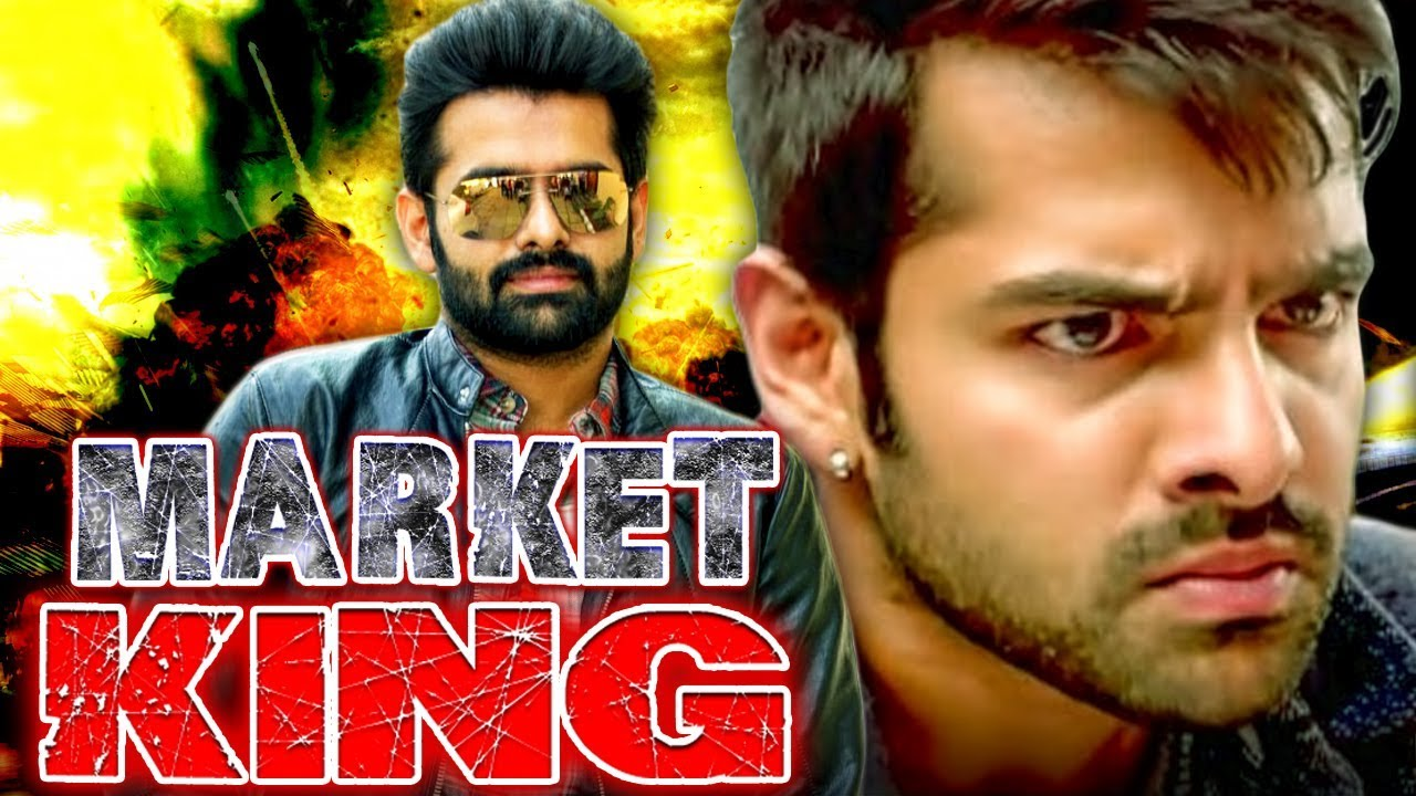 Market King 2018 Hindi Dubbed 720p HDRip 1.7GB