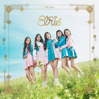 Lyric : Elris - You and Me