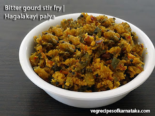 Hagalakayi palya recipe in Kannada