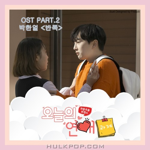 Park Han Eol – Today's Love Project OST Part.2