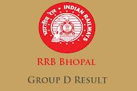 rrb bhopal group d result आरआरबी भोपाल ग्रुप डी रिजल्ट 2018 - 2019