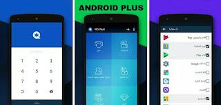 تحميل تطبيق Vault Premium المدفوع مهكر جاهز جميع المميزات مفتوحة مجانا للاندرويد ، تحميل Vault pro المدفوع مجانا ، تنزيل Vault مهكر جاهز ، تطبيق Vault النسخة المدفوعة ، برنامج Vault Premium.apk المدفوع للاندرويد ، رابط مباشر لتنزيل Vault Premium المدفوع مهكر جاهز ، download vault apk ، vault android تطبيق فاولط للاندرويد ، تنزيل فاولت apk ، طريقة إخفاء تطبيق Vault ، إخفاء ايقونة فاولت ، vault pro.apk android ، طريقة اخفاء برنامج vault ، تحميل برنامج vault مهكر ، vault premium apk ، تطبيق vault pro المدفوع مجانا ، رابط مباشر apk ، برنامج vault اختفى ، تحميل nq vault ، تنزيل nq vault ، تطبيق فاولت المدفوع مهكر ، قفل التطبيقات بنمط او كلمة سر ، إخفاء الصور ، إخفاء مقاطع الفيديو ، إخفاء الرسائل ، إخفاء الاسماء ، فاولت مهكر