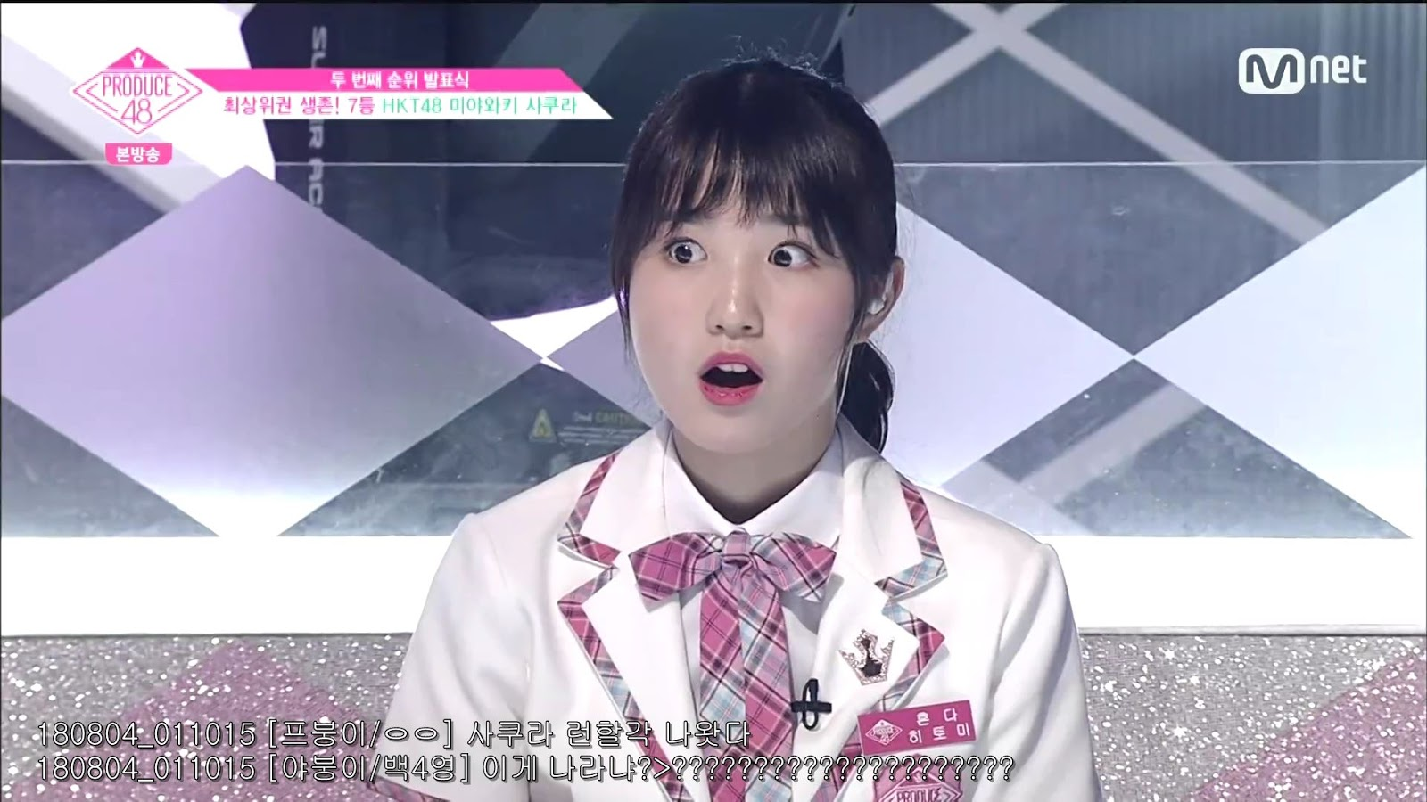 김개똥이: 프로듀스48 제8화 (Produce 48 EP 08) - 디시 프갤/야갤