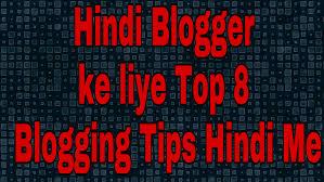 Blogging me Success Hone ke Top 10 Tips in Hindi