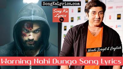 warning-nahi-dunga-lyrics-sunny-deol-movie-blank-2019