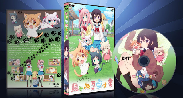 Nyanko Days   Cover DVD  