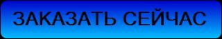 http://c.trwk.ru/kHC6