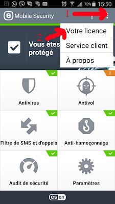 ESET Mobile Security & Antivirus, تطبيق ESET Mobile Security & Antivirus, تطبيق مكافح الفيروسات ESET Mobile كامل للأندرويد, تطبيق مكافح الفيروسات كامل للأندرويد مع كود التفعيل