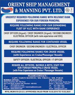 seaman jobs 2019