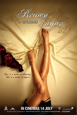 Brown Sugar Complete (2010) Eps 8