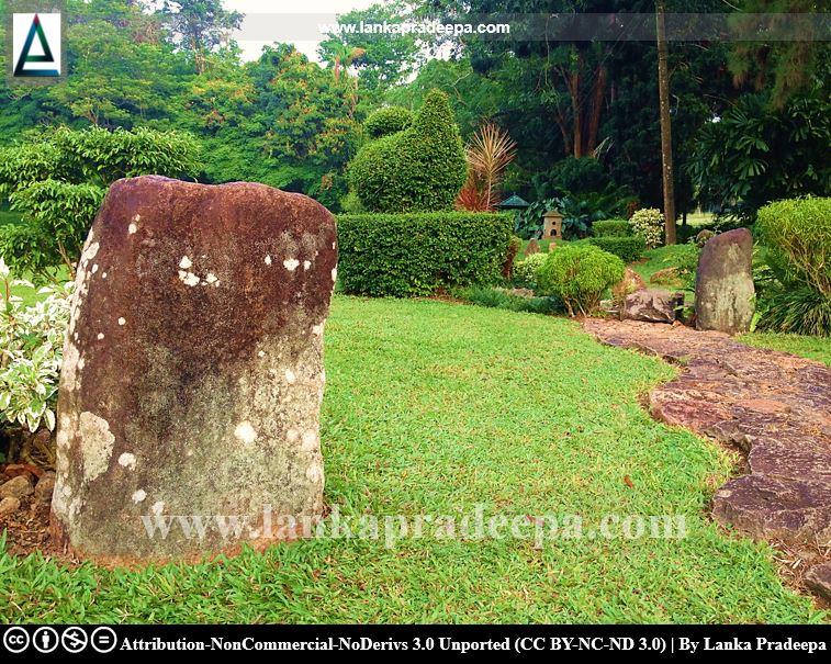 Henarathgoda Garden