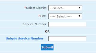 Telangana Online Eletricity Bill Enquiry