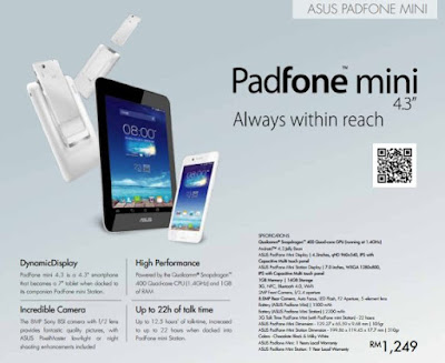 asus-padFone-mini.jpg