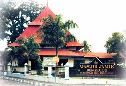 Tempat Wisata di Bengkulu yang Bagus untuk Liburan 12 Tempat Wisata di Bengkulu yang Bagus untuk Liburan