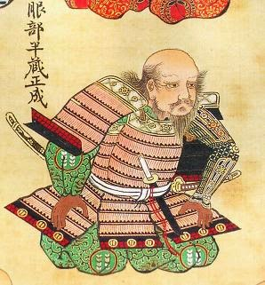 Hattori Hanzō