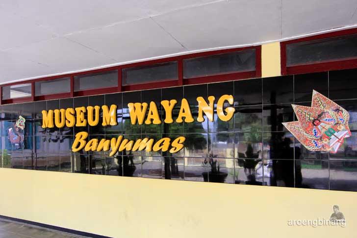 museum wayang banyumas
