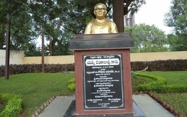 SV Ranga Rao birth centenary