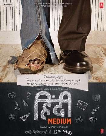 Hindi Medium 2017 Hindi 720p DVDScr x264