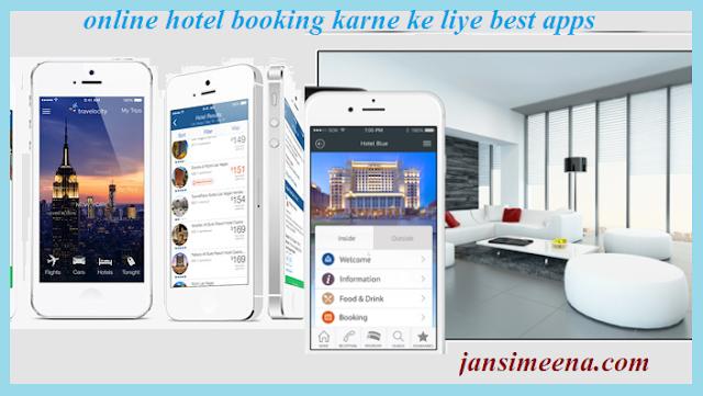 Online Hotel Book Karne Ke Liye -Top 6 Apps