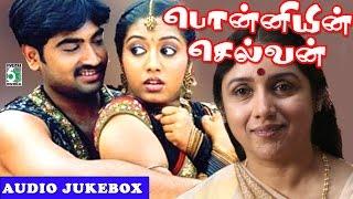 Ponniyin Selvan – Jukebox (Full Songs)