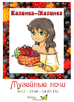 http://internitka.blogspot.ru/2015/06/12_15.html
