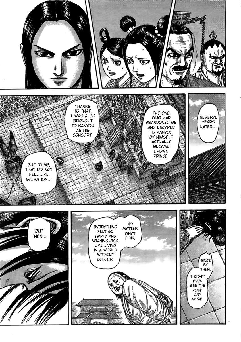 Kingdom - Chapter 440