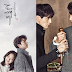 Korean Drama Review & Info : Goblin (2016)