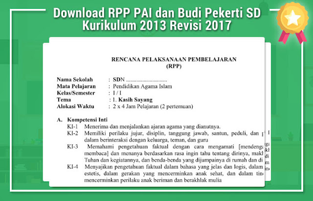 Download RPP PAI dan Budi Pekerti SD Kurikulum 2013 Revisi 2017