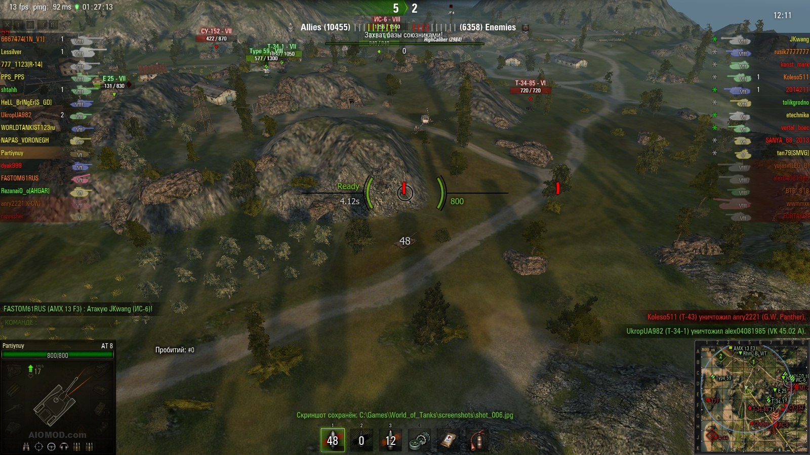 world of tanks mod win ratio