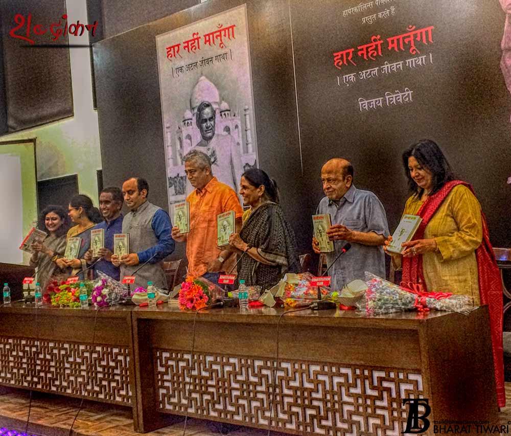 Minakshi Thakur, Anu Singh Choudhary, Vijai Trivedi, Sambit Patra Jaya Jaitly, Rajdeep Sardesai, Gayatri Joshi and Sudhanshu Trivedi