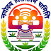 NVS Declared The Result OF TGTs/Misc Teaching  Post